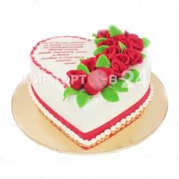Торт Праздничный 109