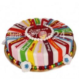 Торт Праздничный 128