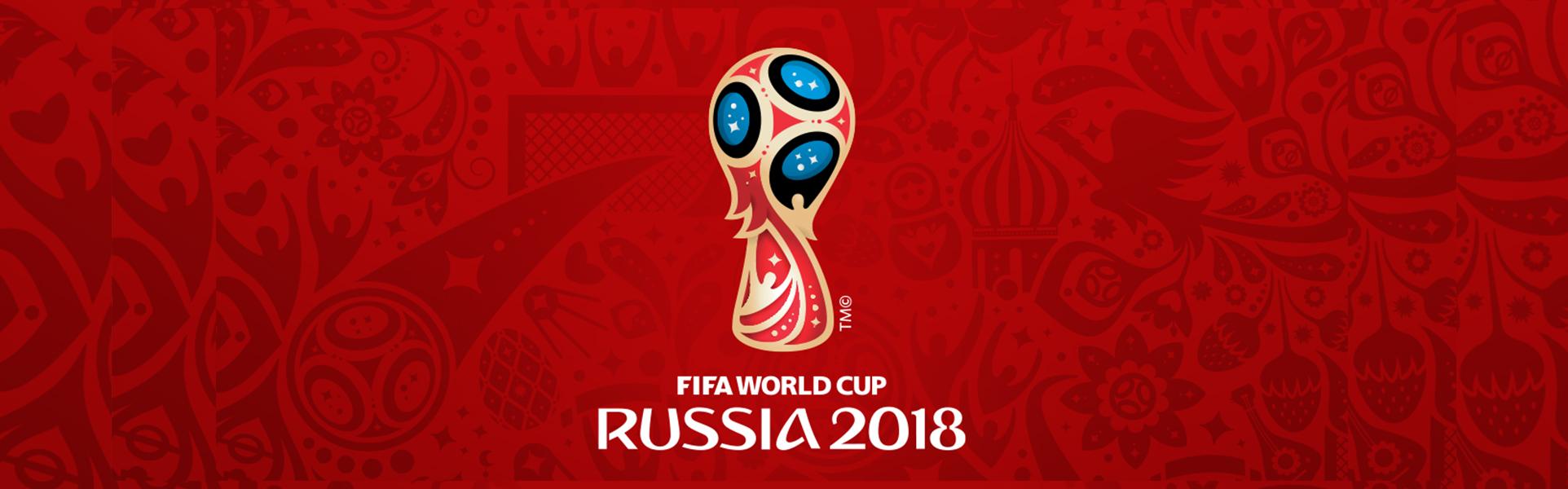 Совсем скоро начнётся чемпионат мира по футболу!