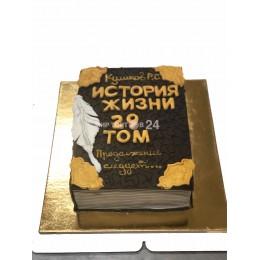 Торт праздничный книга