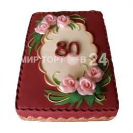 Торт праздничный на 80 лет