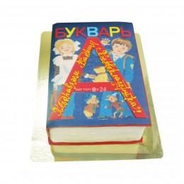 Торт на 1 сентября в форме книги