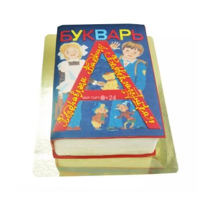 Заказать Торт на 1 сентября в форме книги