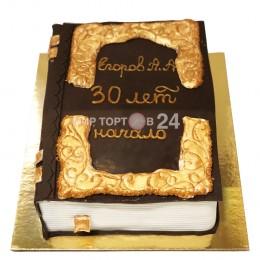 Торт праздничный с узорами в виде книги мужчине