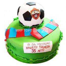 Торт праздничный  на чемпионат мира по футболу