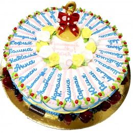 Торт детский именной на последний звонок