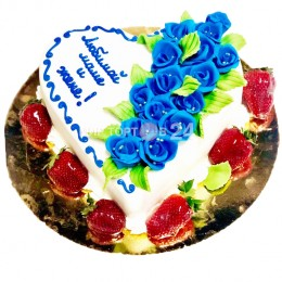 Торт праздничный любимой жене, маме